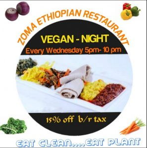 Vegan Night Zoma Cleveland Ethiopian Restaurant